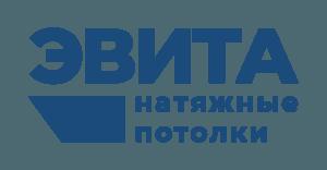 Натяжные потолки ЭВИТА - Дешевые потолки в Москве и Московской области. Дешево, быстро и качественно. Гарантия 10 лет