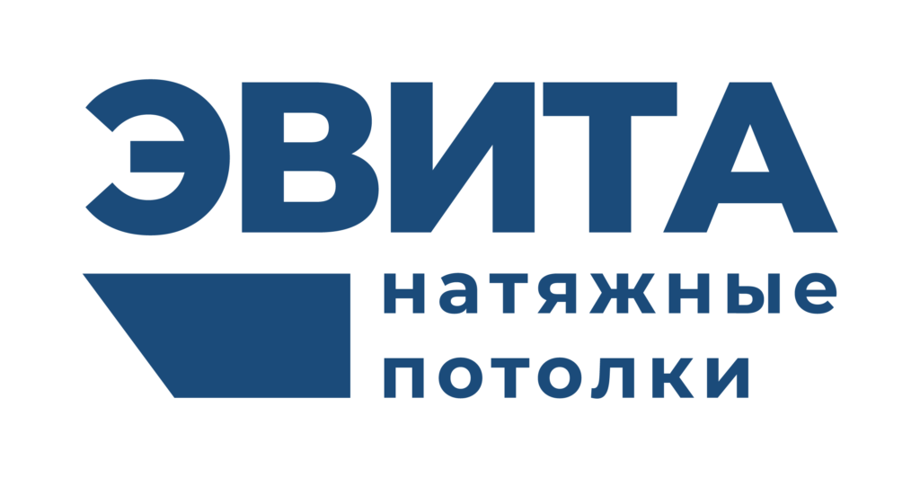 Натяжные потолки ЭВИТА - Дешевые потолки в Санкт-Петербурге и Ленинградской области. Дешево, быстро и качественно. Гарантия 10 лет