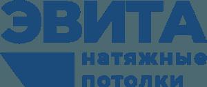 Натяжные потолки в детскую в Сызрани