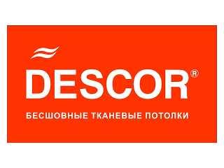 Цены на натяжные потолки за 1 м2 с установкой в СПб, стоимость натяжного потолка