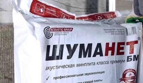 Шумоизоляция и звукоизоляция в квартире в Санкт-Петербурге