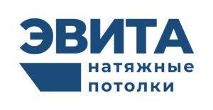 Федеральная компания натяжных потолков ЭВИТА - Официальный сайт
