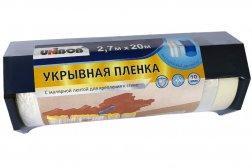 Сопутствующие товары для натяжных потолков в Санкт-Петербурге